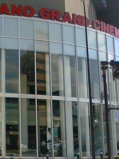 映画館の幸せ