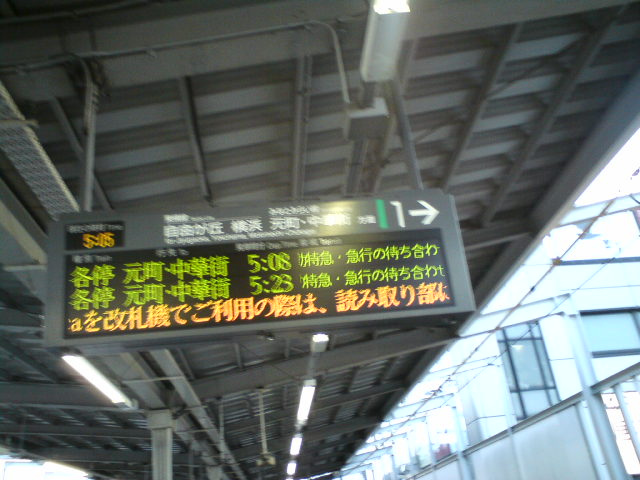 20100807050536